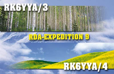 RK6YYA_9exp